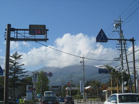 雲をかぶった浅間山10.12