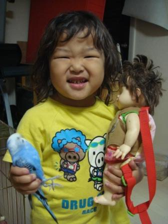 2009.10.9 あおし・ノン 1