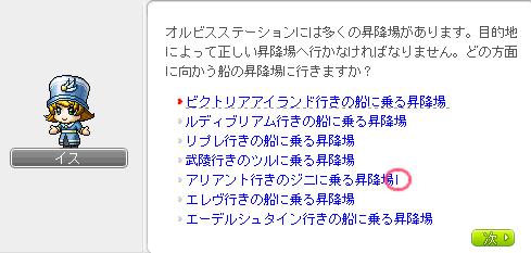 isu_20110204004349.png