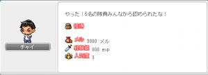 ninki1_20110204003900.png