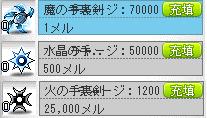 syuri_20110208125616.png