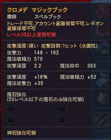 Aion0011.jpg