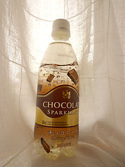 スパークリングチョコレートドリンク
