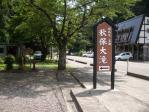 2010-08-12仙台七夕 094