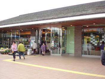 ミチノエキ (1)