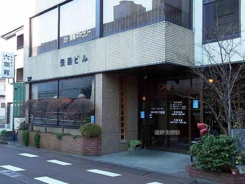 美術・喫茶六朝館