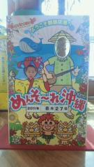 okinawa4-1