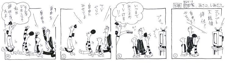 辞任はしない!!
