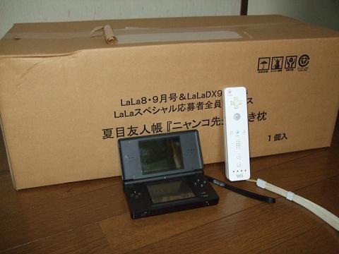 DSCF7564.jpg