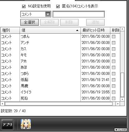 2011y06m20d_003934631.jpg