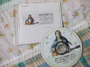 福山クン DVD