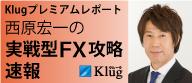 nishihara_banner192x83_1.png