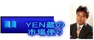 yenzo.jpg