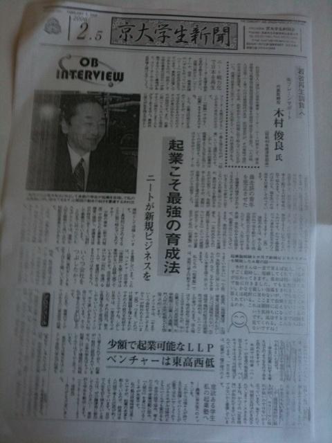 MR kimura01
