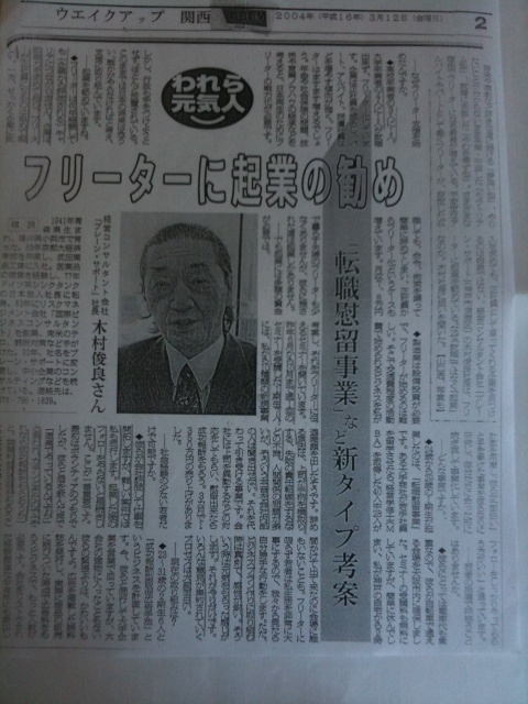MR kimura02