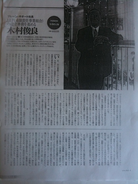MR kimura03