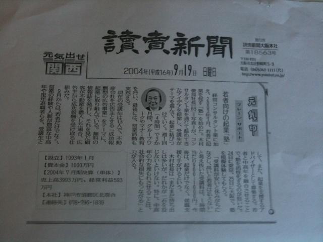 MR kimura05