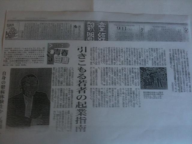 MR kimura07