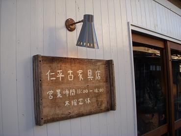 nihei2011mini.jpg