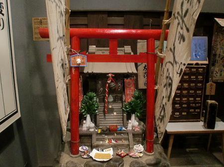 2009,09,25浅草10