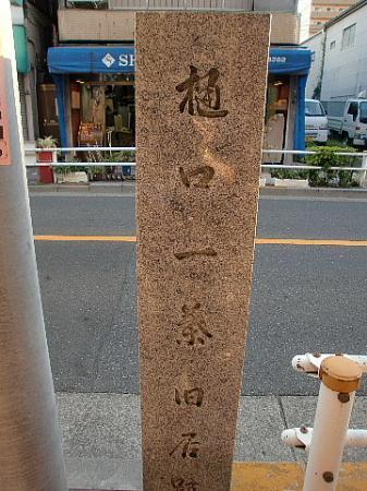 2009,09,25浅草19