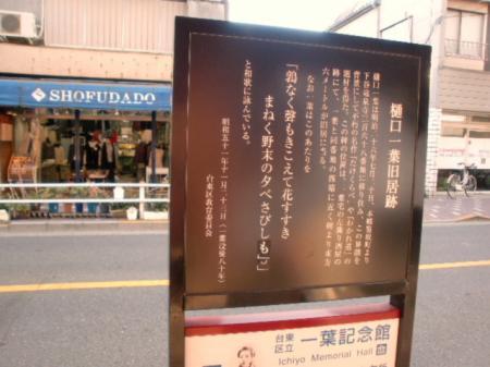 2009,09,25浅草18