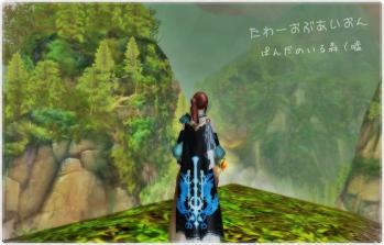 aion20120219-03.jpg