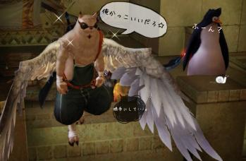 aion20120219-07.jpg