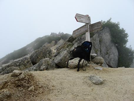 山頂まで、あと5分