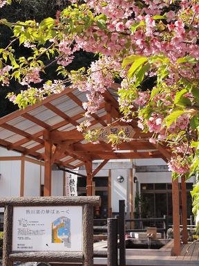 熱川駅の足湯へ直行!