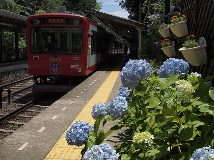 大平台駅にて