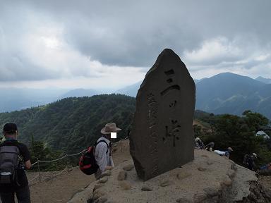 三つ峠山頂 2