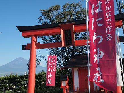 おもしろ山からの富士山
