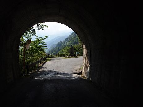 トンネルを抜けると御野立所
