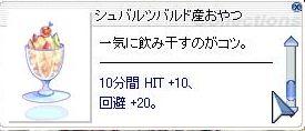 100907.jpg