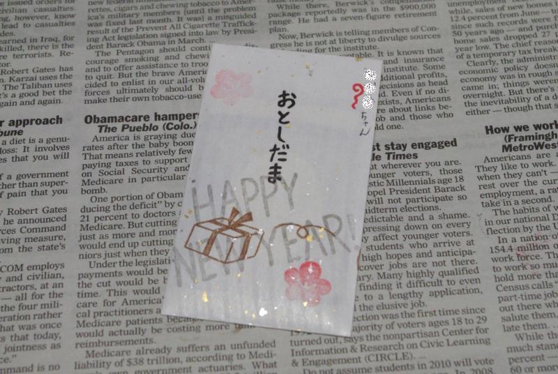 2012ポチ袋☆オモテ