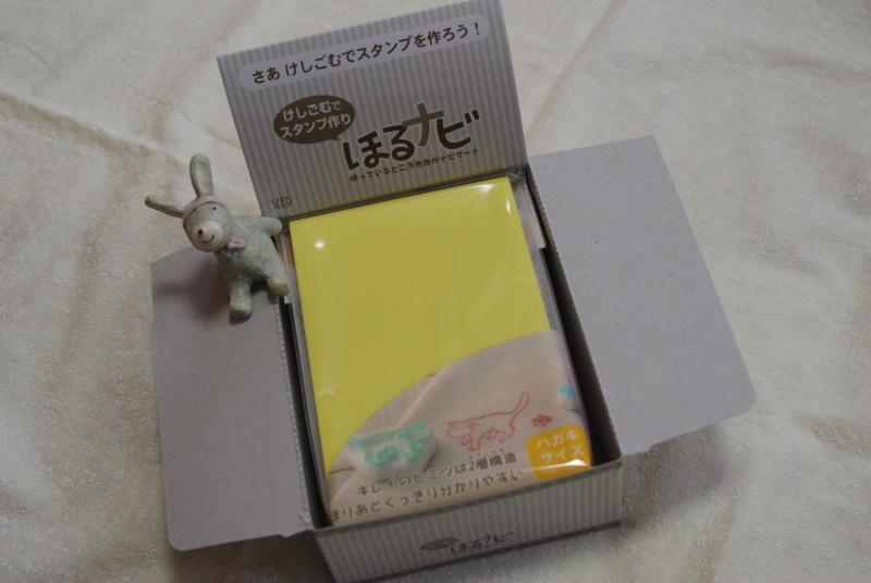 100円福袋♪