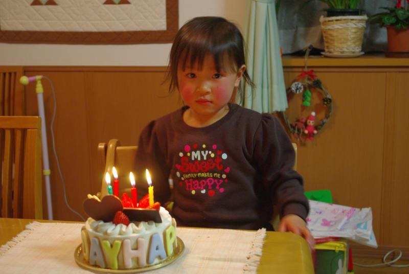 ガーコの4歳誕生日♪