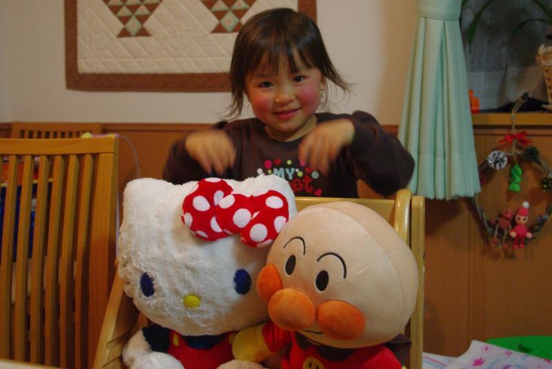 ガーコの4歳誕生日♪プレゼント☆