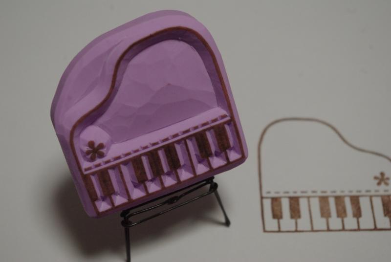 ミニピアノのはんこ♪印面☆