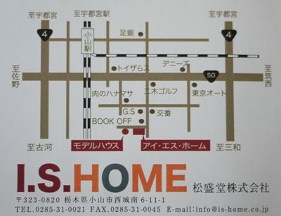 ISHOMEの地図♪