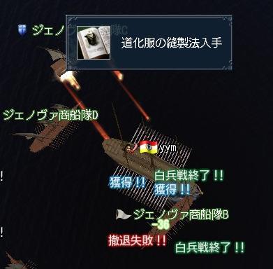 10.15 ジェノ商