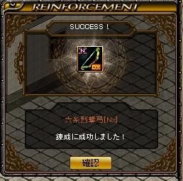 RedStone 11.12.10[16]