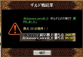 RedStone 12.01.30[07]