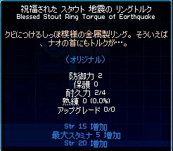 ちょっきん ~ mabinogi_2010_01_18_004