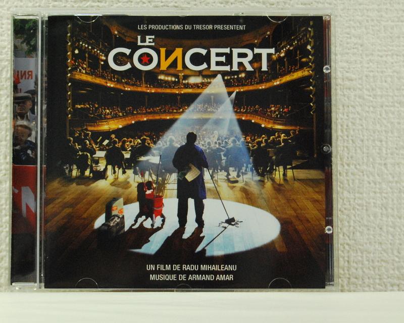 LE CONCERT-3