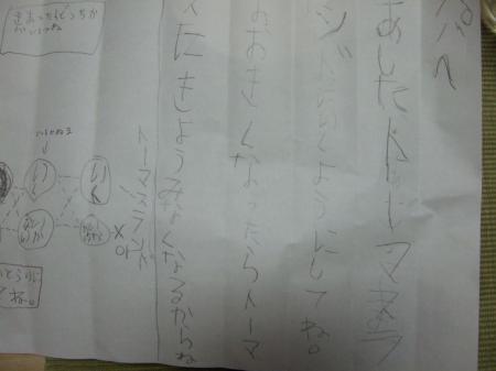 1203240149_convert_20120331075928.jpg