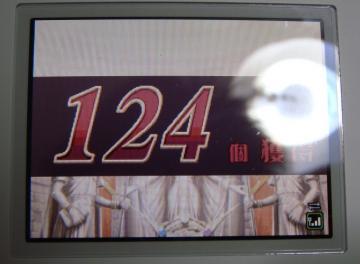 20100214_DSC03792.jpg