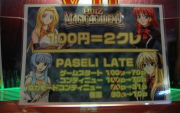 20100810_DSC05152.jpg