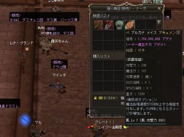 20101015_008.jpg